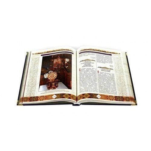 Подарочная книга в кожаном переплете. Блаженная Матрона Московская (фото, вид 2)