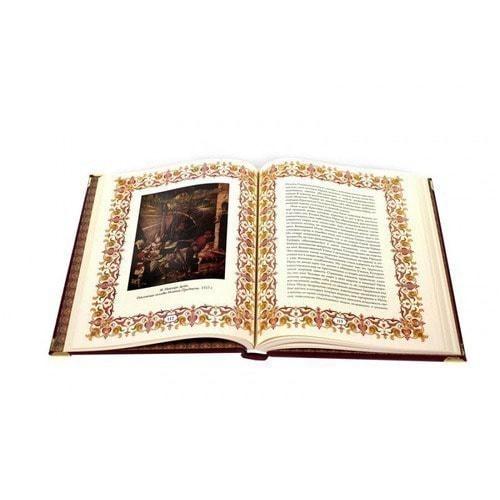 Подарочная книга в кожаном переплете. Светлый праздник Пасхи (фото, вид 2)