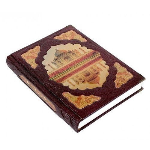 Подарочная книга в кожаном переплете. Классическое искусство стран ислама (фото, вид 1)