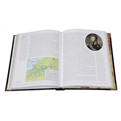 Подарочная книга в кожаном переплете. Наполеон и его эпоха (фото, вид 1)