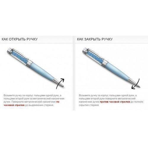 Ручка с флешкой шариковая с кристаллами SWAROVSKI в футляре. Цвет сиреневый (фото, вид 2)