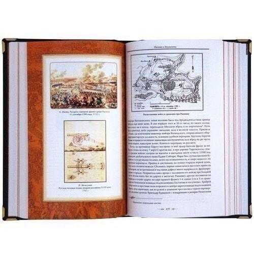 Подарочная книга в кожаном переплете. Суворов А.В. Наука побеждать (фото, вид 3)
