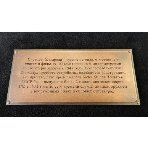 """Деревянная ключница """"Макаров с наградами СССР"""" (44 х 40 см) (фото, вид 1)"""
