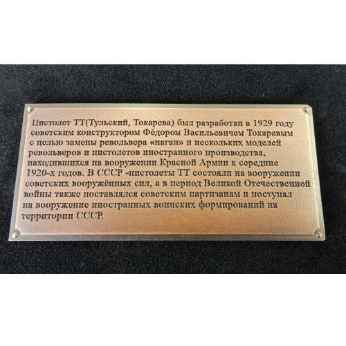 """Деревянная ключница """"ТТ с наградами СССР"""" (44 х 40 см) (фото, вид 1)"""