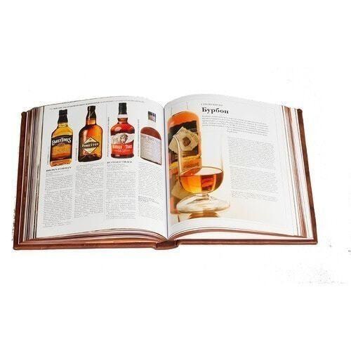 Подарочная книга в кожаном переплете. Виски. Полный всемирный путеводитель (фото, вид 3)