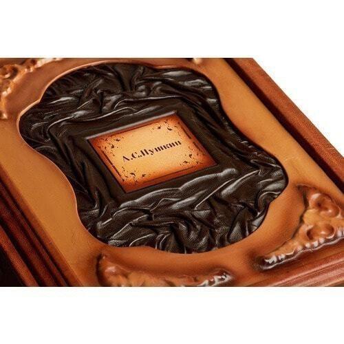 Подарочная книга в кожаном переплете. Пушкин А.С. Избранное (фото, вид 3)