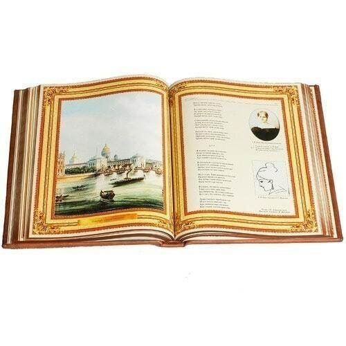 Подарочная книга в кожаном переплете. Пушкин А.С. Избранное (фото, вид 5)