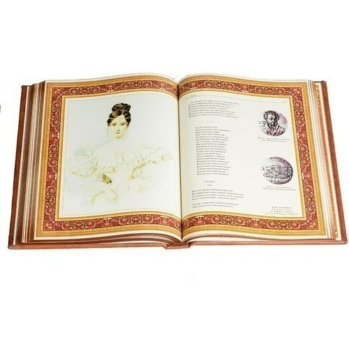 Подарочная книга в кожаном переплете. Пушкин А.С. Избранное (фото, вид 6)