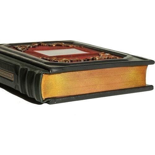 Подарочная книга в кожаном переплете. Императорская Россия (фото, вид 2)
