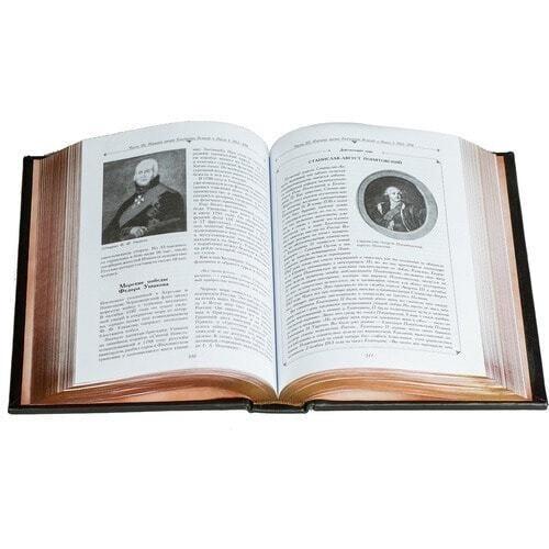 Подарочная книга в кожаном переплете. Императорская Россия (фото, вид 3)