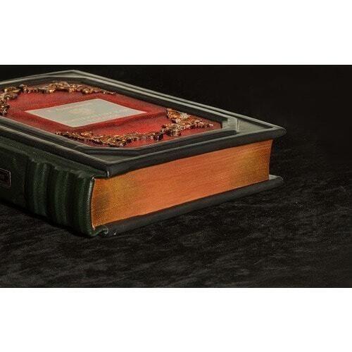 Подарочная книга в кожаном переплете. Императорская Россия (фото, вид 5)