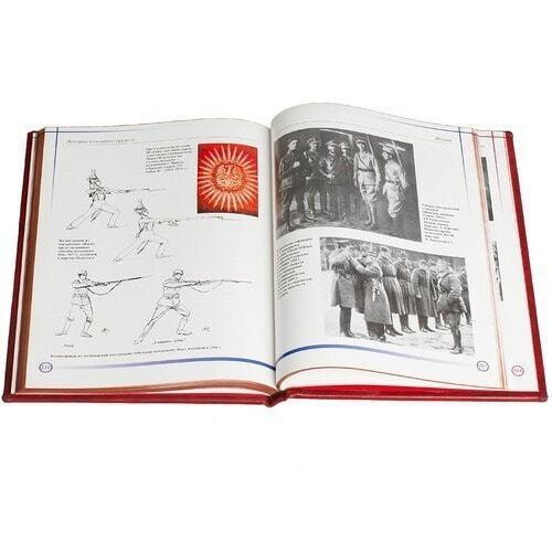 Подарочная книга в кожаном переплете. История холодного оружия (фото, вид 3)