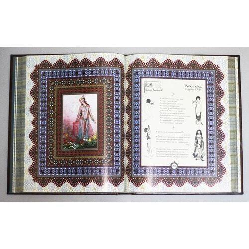 Подарочная книга в кожаном переплете . Омар Хайям. Рубайат (фото, вид 3)