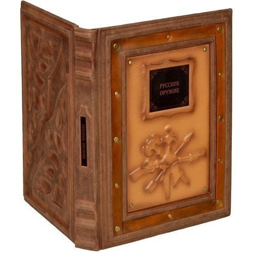 Подарочная книга в кожаном переплете. Русское оружие (фото, вид 1)