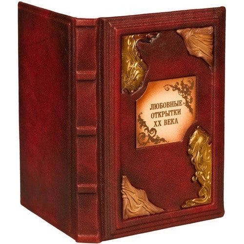 Подарочная книга в кожаном переплете. Любовные открытки 20 века (фото, вид 5)