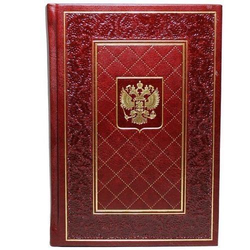 Подарочный ежедневник в кожаном переплете. Герб России (фото, вид 2)