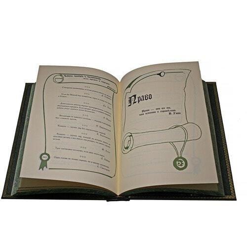 Подарочная книга в кожаном переплете. Кодекс вождей и политиков всех времен и народов (фото, вид 1)
