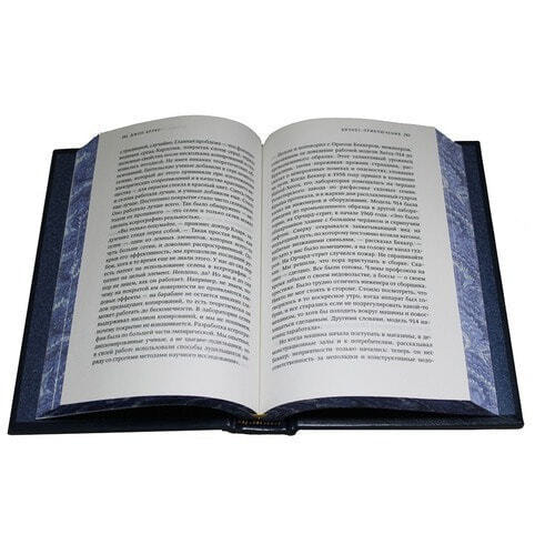 Подарочная книга в кожаном переплете. Бизнес-приключения. 12 классических историй Уолл-стрит (фото, вид 1)