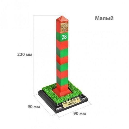 Оригинальный сувенир. Пограничный столб РФ (высота 22 см) (фото, вид 1)