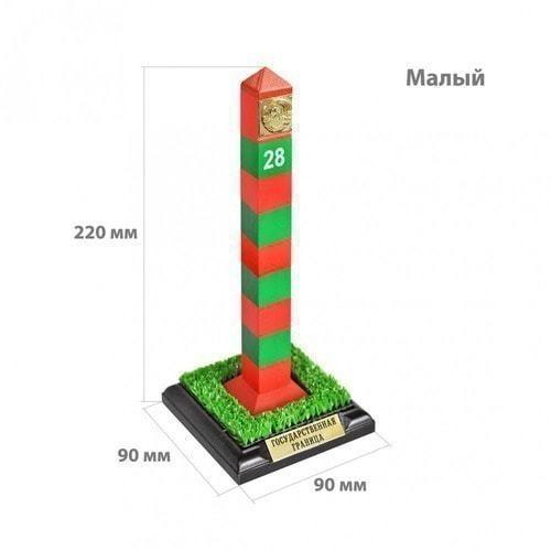Оригинальный сувенир. Пограничный столб СССР (высота 22 см) (фото, вид 1)