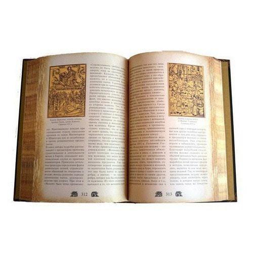 Подарочное издание. Великая книга сакральных знаний (фото, вид 2)