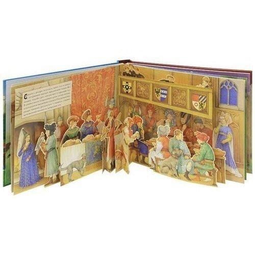 Озвученная книга-панорама. Звуки прошлого. Рыцари (фото, вид 2)