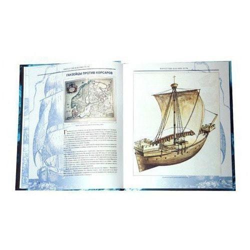 Подарочное издание. Николя Перье. Пираты. Всемирная энциклопедия (фото, вид 25)