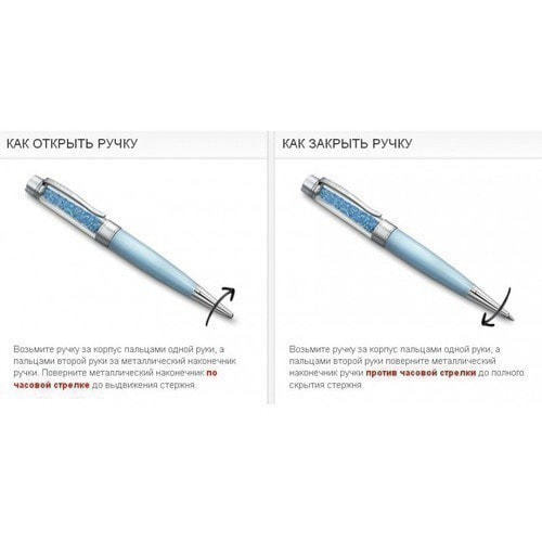Ручка с флешкой шариковая с кристаллами SWAROVSKI в футляре. Цвет сиреневый (фото, вид 6)