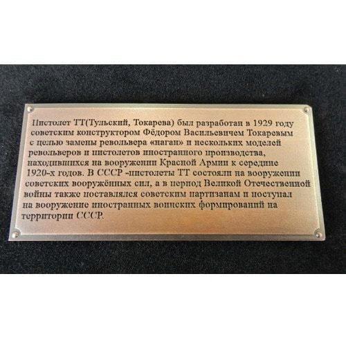 """Деревянная ключница """"ТТ с наградами СССР"""" (44 х 40 см) (фото, вид 5)"""