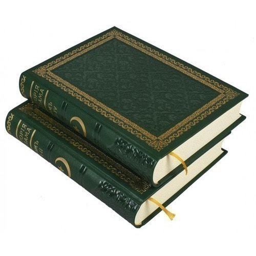 Подарочная книга в кожаном переплете. История Ислама. 4 тома в 2-х книгах (в футляре) (фото, вид 3)