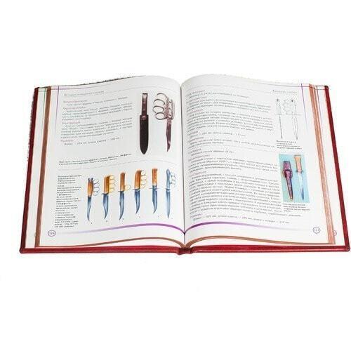 Подарочная книга в кожаном переплете. История холодного оружия (фото, вид 9)