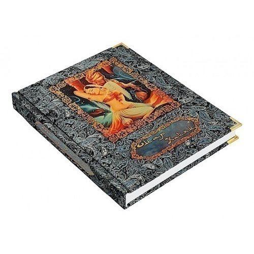 Подарочная книга в кожаном переплете. Омар Хайям. Рубайят (фото, вид 3)