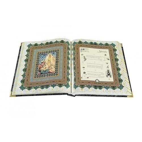 Подарочная книга в кожаном переплете. Омар Хайям. Рубайят (фото, вид 4)