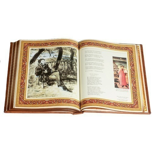 Подарочная книга в кожаном переплете. Пушкин А.С. Избранное (фото, вид 11)