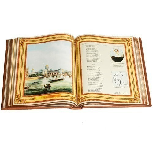Подарочная книга в кожаном переплете. Пушкин А.С. Избранное (фото, вид 12)