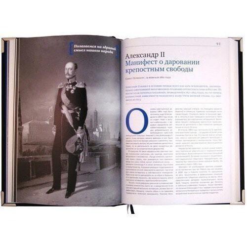 Подарочная книга в кожаном переплете. Речи, изменившие мир (фото, вид 7)