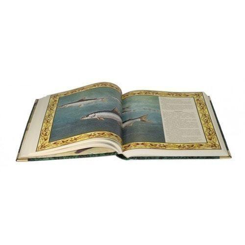 Подарочная книга в кожаном переплете. Русская рыбалка (в коробе) (фото, вид 5)