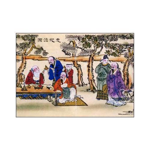 Подарочный набор с миниатюрной книгой в кожаном переплете. Конфуций «Изречения» (фото, вид 3)