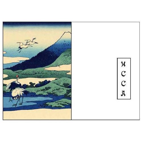 Подарочный набор с миниатюрной книгой в кожаном переплете. Басё. Бусон. Исса. «ХОККУ» (фото, вид 5)