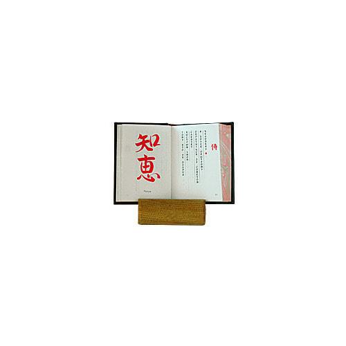 Миниатюрная книга в кожаном переплете. БУСИДО. Кодекс самурая (фото, вид 1)