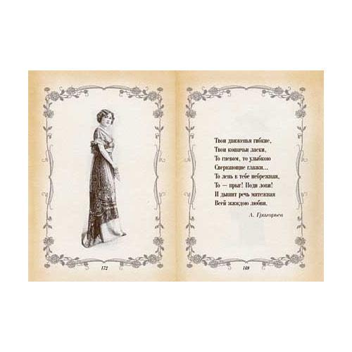 Миниатюрная книга в кожаном переплете. Запах олеандра. Дамский альбом (фото, вид 3)