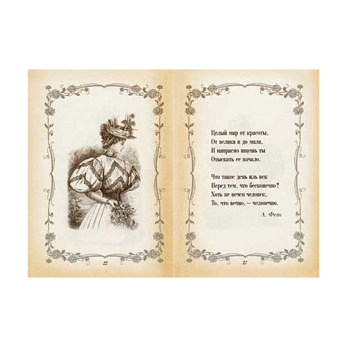 Миниатюрная книга в кожаном переплете. Запах олеандра. Дамский альбом (фото, вид 4)