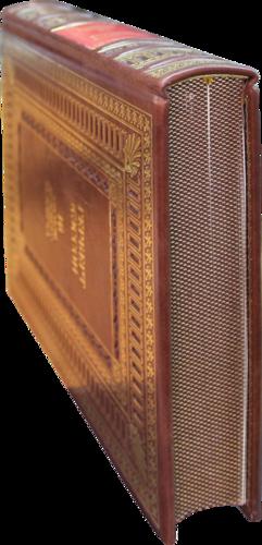 Подарочная книга в кожаном переплете. Кэссон Г. 16 Аксиом делового человека (фото, вид 2)