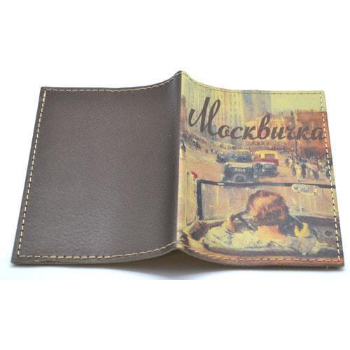 Кожаная обложка на паспорт. Москвичка (фото, вид 1)