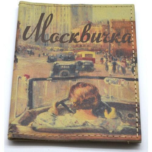 Кожаная обложка на паспорт. Москвичка (фото, вид 2)