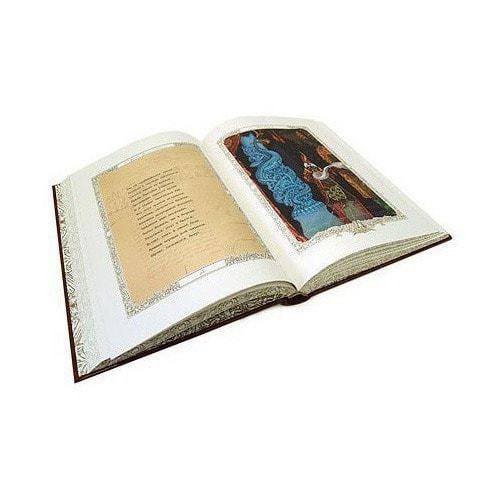 Подарочная книга в кожаном переплете. Александр Пушкин. Руслан и Людмила (фото, вид 8)