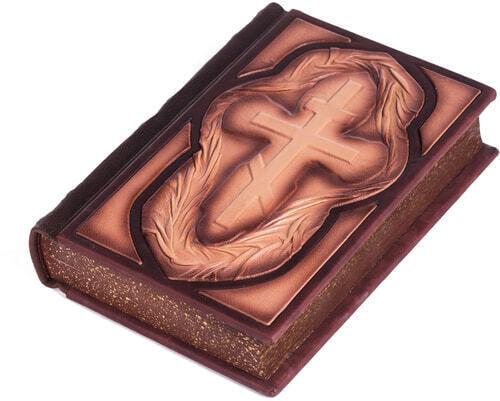 Подарочная книга в кожаном переплете. Библия. Иллюстрированный Ветхий Завет в 2-х томах (в коробе) (фото, вид 6)