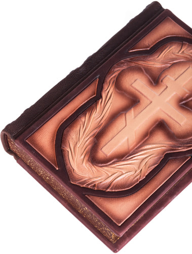 Подарочная книга в кожаном переплете. Библия. Иллюстрированный Ветхий Завет в 2-х томах (в коробе) (фото, вид 9)