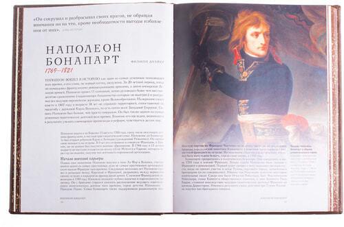 Подарочная книга в кожаном переплете. Великие полководцы. Искусство войны (фото, вид 5)