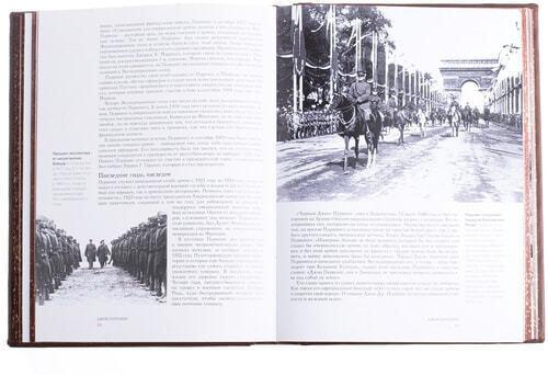 Подарочная книга в кожаном переплете. Великие полководцы. Искусство войны (фото, вид 6)